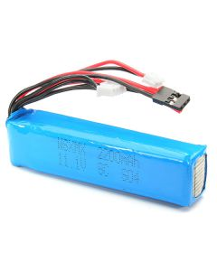 WSX-S04 Remote Control Lipo Battery 11.1V 2200mAh For FUTABA KDS JR FS Walkera
