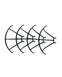 4Pcs JJRC H39WH RC Quadcopter Spare Parts Propeller Guard